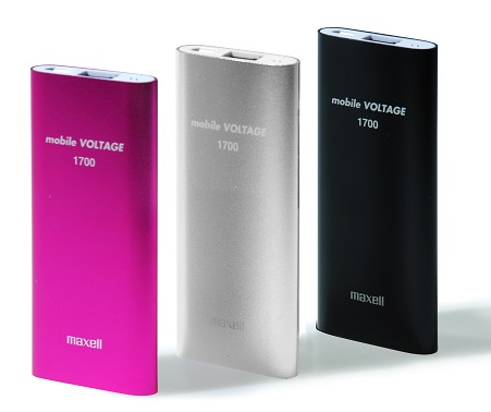 Power Bank maxell